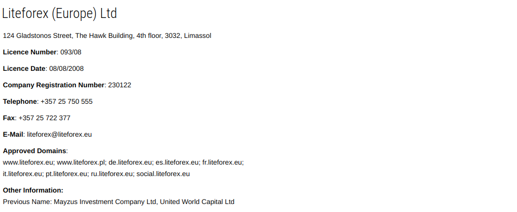 LiteForex საბროკერო კომპანია