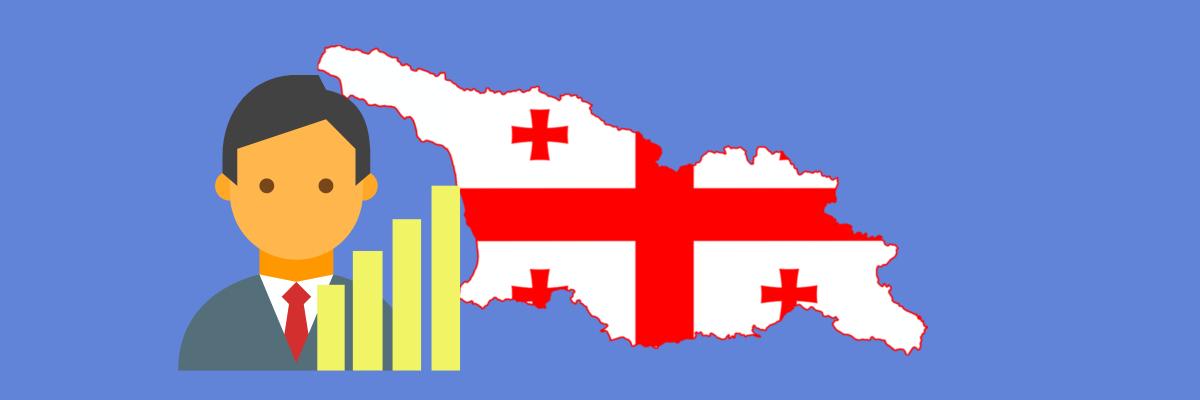 საუკეთესო ბროკერები საქართველოში და როგორ შევარჩიოთ საბროკერო post thumbnail image