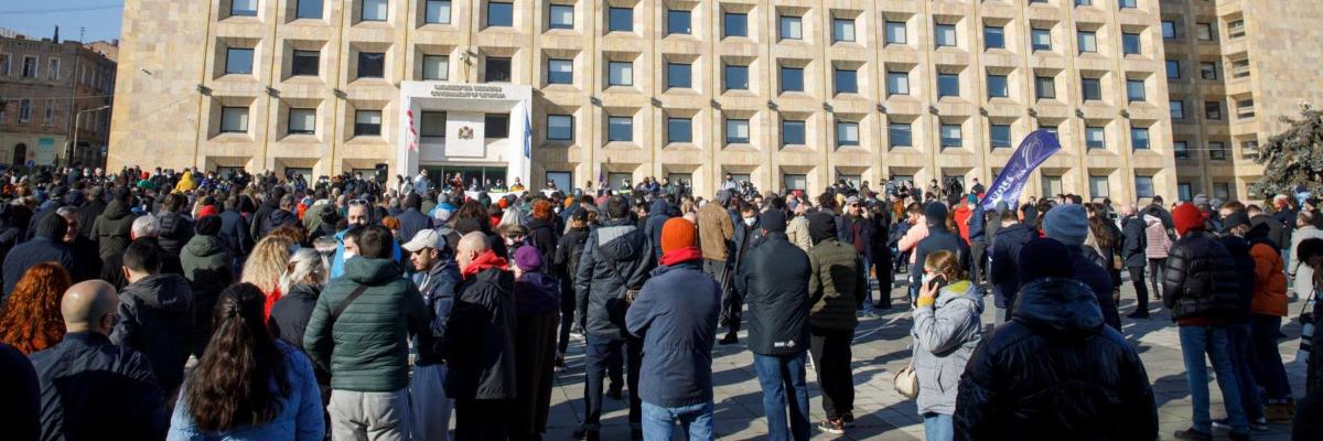 აქცია თბილისში შეზღუდვების წინააღმდეგ